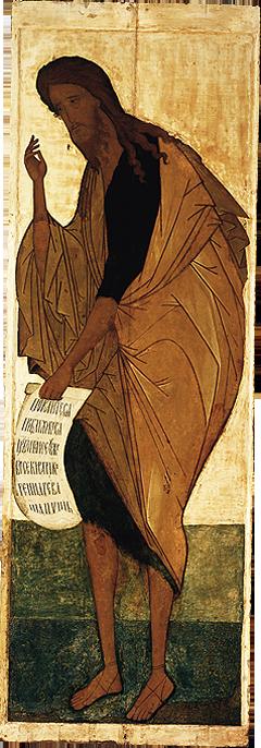 La Sainte Russie au Louvre dans Histoire 30